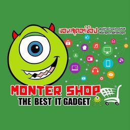 รูปโปรไฟล์ของ MonterShop