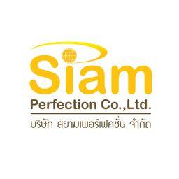 รูปโปรไฟล์ของ SiamPerfection Spfc