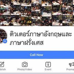 รูปโปรไฟล์ของ Tak Tak Chai