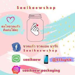 รูปโปรไฟล์ของ Saaikaewshop