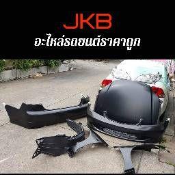 รูปโปรไฟล์ของ JKB - อะไหล่รถยนต์