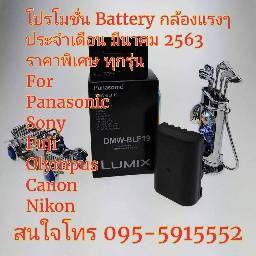 รูปโปรไฟล์ของ batterycamera