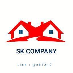 รูปโปรไฟล์ของ SK company