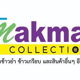 รูปโปรไฟล์ของ MAKMAN COLECTION