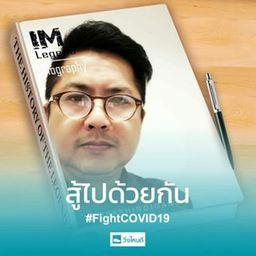 รูปโปรไฟล์ของ Nhong Nong