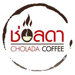 รูปโปรไฟล์ของ cholada coffee