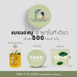 รูปโปรไฟล์ของ FTB SOAP THAILAND