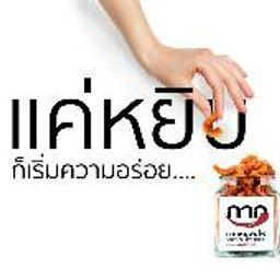 รูปโปรไฟล์ของ Gag Ponfai