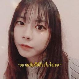 รูปโปรไฟล์ของ Supapan Wongjaimun