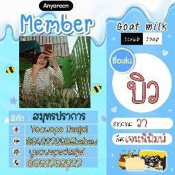 รูปโปรไฟล์ของ yaowapa