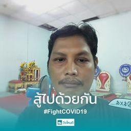 รูปโปรไฟล์ของ Chaichai Thinnawong