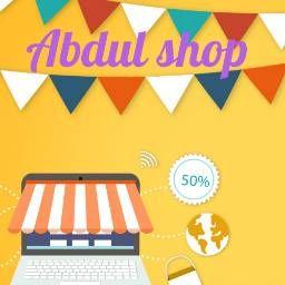รูปโปรไฟล์ของ Abdul shop