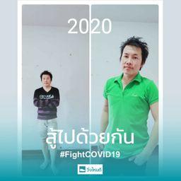 รูปโปรไฟล์ของ Jetsadawut