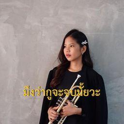 รูปโปรไฟล์ของ Panalee Naknaka