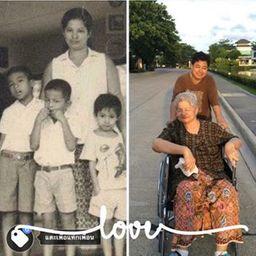 รูปโปรไฟล์ของ Atchara Wongpratoom