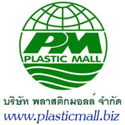รูปโปรไฟล์ของ plasticmall