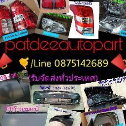 รูปโปรไฟล์ของ patdeeautopart