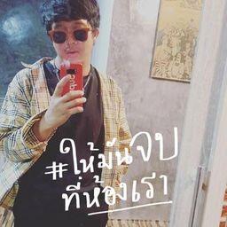 รูปโปรไฟล์ของ Chakhrit Wongaukha