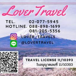 รูปโปรไฟล์ของ lovertravel