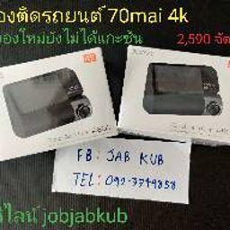 รูปโปรไฟล์ของ jobjabkub