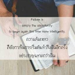 รูปโปรไฟล์ของ anupap
