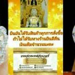 รูปโปรไฟล์ของ Boromchakkaphat
