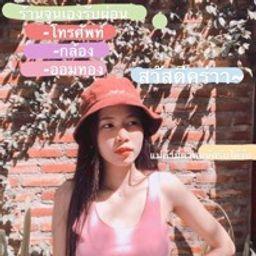 รูปโปรไฟล์ของ Phone_juneshop