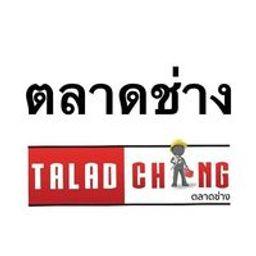 รูปโปรไฟล์ของ Talad Chang