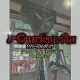 รูปโปรไฟล์ของ Apimook jj