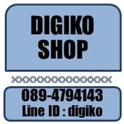 รูปโปรไฟล์ของ digiko