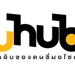 รูปโปรไฟล์ของ U Hub