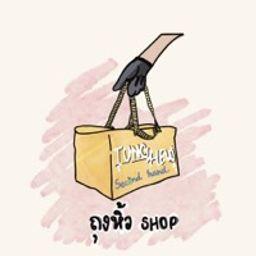 รูปโปรไฟล์ของ tunghewshop