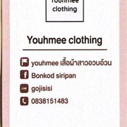 รูปโปรไฟล์ของ youhmee clothing
