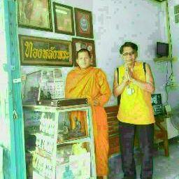 รูปโปรไฟล์ของ Narongshi