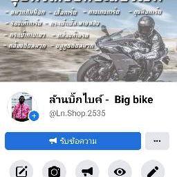 รูปโปรไฟล์ของ bk_bike