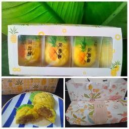 รูปโปรไฟล์ของ Tang Shop Online